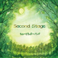 Second Stage/CD/BSWR-1451
