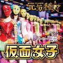 元気種☆(Type-F)/CDシングル(12cm)/APKB-6