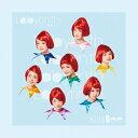 Labyrinth~イチゴ姫の旅立ち~(Type-E)/CDシングル(12cm)/KISSB-115