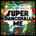 SUPER DANCEHALL ME/CD/BHMR-1