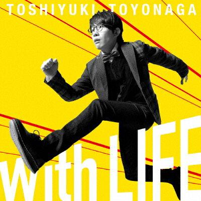With LIFE[初回限定盤]/CD/TSM-1002