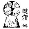鍵穴[E-type]/CDシングル(12cm)/RAID-2105