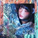 imaginism(大江れな ver)/CD/KISSB-133