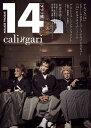 14 アルバム MSNB-120
