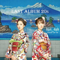 LAST ALBUMS 20s/CD/YAVAY-2