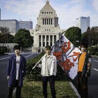 自力本願/CD/STCB-8