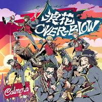 浪花OVER-BLOW/CD/FABTC-5