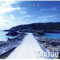 だいずズミ/CD/KN4M-4