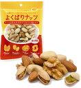 第3世界ショップ よくばりナッツ
