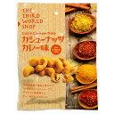 カシューナッツ カレー味(60g)