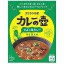 カレーの壺 ひよこ豆カレー 辛さ控えめ(180g)