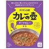 カレーの壺 キーマカレー 辛口(180g)