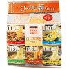 ローカロ麺 5種アソート(5食入)