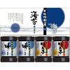 有明海柳川産海苔詰合せ BN-4 V6093-545