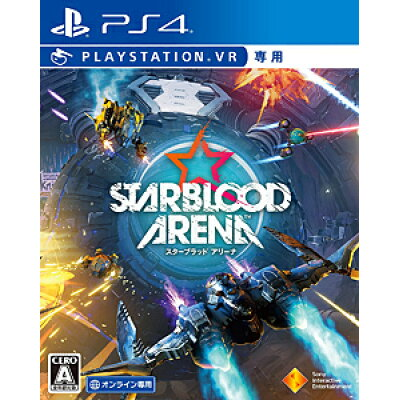 Starblood Arena/PS4/PCJS66003/A 全年齢対象