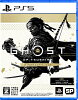 Ghost of Tsushima Director's Cut/PS5/ECJS00011