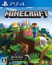Minecraft Starter Collection/PS4/PCJS81014/A 全年齢対象