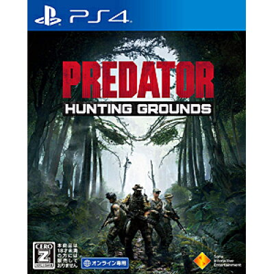 Predator: Hunting Grounds/PS4/PCJS66068