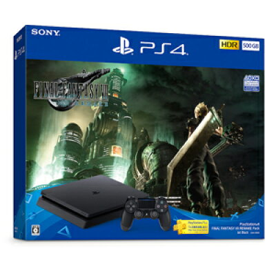 PlayStation 4 FINAL FANTASY VII REMAKE Pack/PS4/CUHJ10035/C 15才以上対象