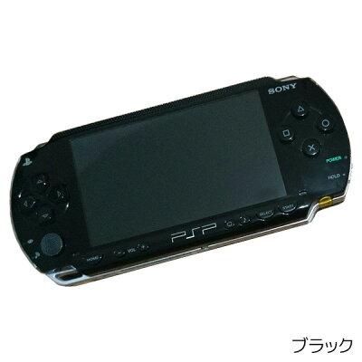 SONY PlayStationPortable PSP-1000 ブラック