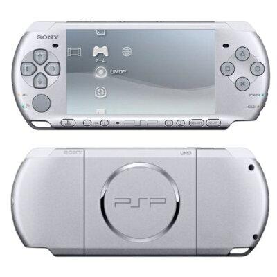 PSP(R)「プレイステーション・ポータブル」バリュー・パック (ミスティック・シルバー)