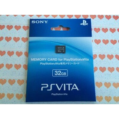 PS Vita用 メモリーカード 32GB ソニー・コンピュータエンタテインメント