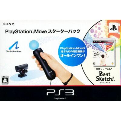 PlayStation Move スターターパック(「Beat Sketch!」同梱)/PS3/CEJH-15008/A 全年齢対象