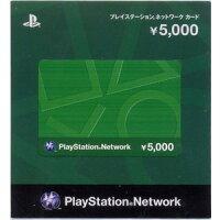 プレイステーションネットワークカード 5000