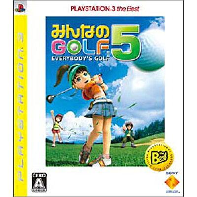みんなのGOLF 5  PLAYSTATION(R)3 the Best