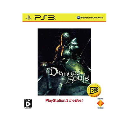 Demon's Souls(デモンズソウル)(PlayStation 3 the Best)/PS3/BCJS-70013/D 17才以上対象