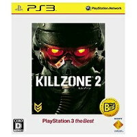 KILLZONE 2(キルゾーン 2)(PlayStation 3 the Best)/PS3/BCJS-70016/D 17才以上対象
