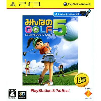 みんなのGOLF 5(PlayStation 3 the Best)/PS3/BCJS70020/A 全年齢対象