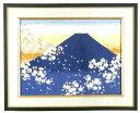 東京文化刺繍キット31(あけぼの富士)(3号) 富士山 世界遺産 世界文化遺産 静岡