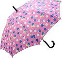 傘 Amane 耐風 ジャンプ チコ3 水玉 猫 サーモン ピンク 60cm AM-7009