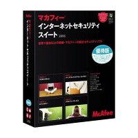 eTrust インターネットセキュリティスイート2006 特別優待版