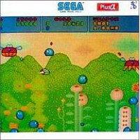 セガ・ゲーム・ミュージック VOL.2/CD/SCDC-00052