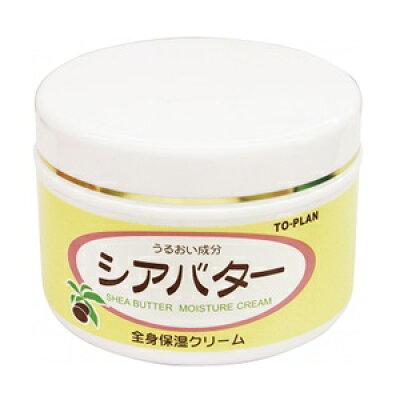 トプラン シアバター 全身保湿クリーム(170g)