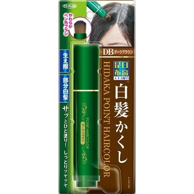 トプラン 日高昆布 部分白髪かくし ダークブラウン(20g)
