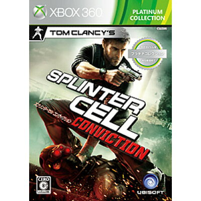 スプリンターセル コンヴィクション(Xbox 360 プラチナコレクション)/XB360/JES100151/C 15才以上対象