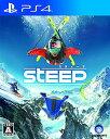 STEEP(スティープ)/PS4/PLJM80212/A 全年齢対象