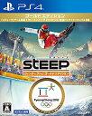 スティープ ウインター ゲーム ゴールド エディション/PS4/PLJM16102/A 全年齢対象