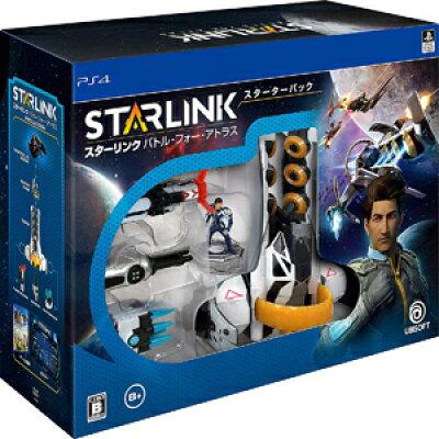 スターリンク バトル・フォー・アトラス スターターパック/PS4/PLJM16379/B 12才以上対象