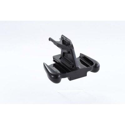 ユービーアイソフト スターリンク バトル・フォー・アトラス コントローラー マウントキット Switch用 UBI-STLK-02