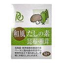 ポラン 和風だしの素昆布椎茸 5g×12袋