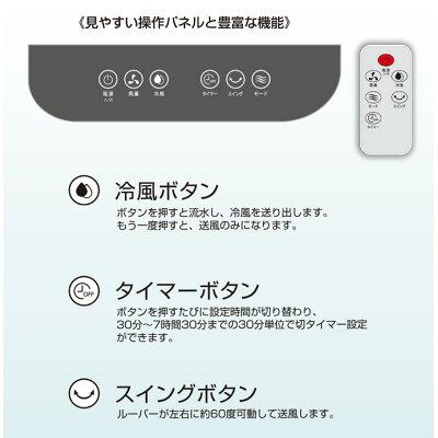 おおたけ メカ式 コンパクト冷風扇 MAR-629(1台)