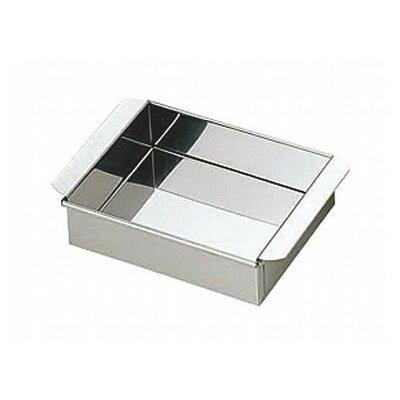 18-0 玉子豆腐器 大 業務用