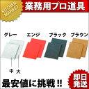 フラックス メニューブック (FB-101 大 グレー) 【業務用】 / えいむ