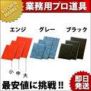 メニューブック ピンタイプ (BB-123 小 ブラック) 【業務用】 / えいむ