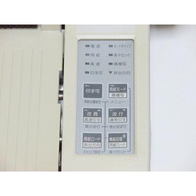 OKI MICROLINE ドットインパクトプリンター 8480SU2-R