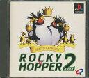 イワトビペンギン ロッキー×ホッパーVol.2 -探偵物語-